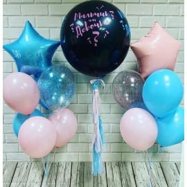 Гендерный шар-сюрприз + 2 фонтана