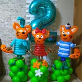 Три Кота + Цифра