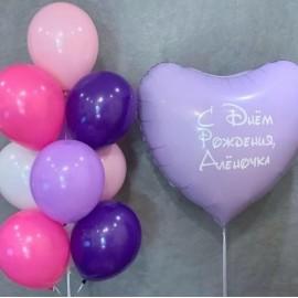 Сердце с надписью + фонтан из 10 шаров