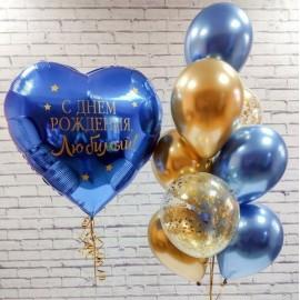 Большое синее сердце с надписью + фонтан из 9 шаров