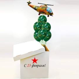 Коробка с шарами на 23 февраля