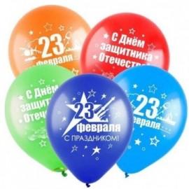 """Шар гелиевый """"23 февраля"""""""