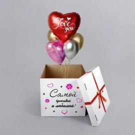 """Коробка + фонтан """"Я тебя люблю"""""""