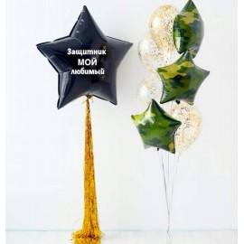 Большая черная звезда с надписью + фонтан