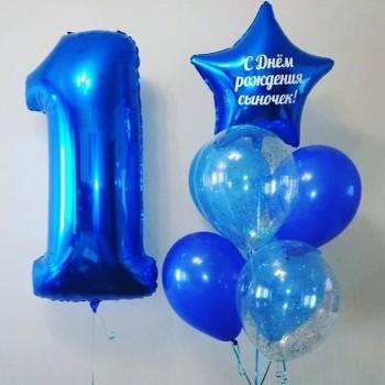 Синяя цифра и фонтанчик с надписью