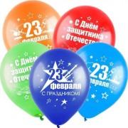 """Гелиевый шар """" 23 февраля"""""""