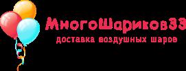 МногоШариков33